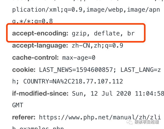 PHP的zlib压缩工具扩展包学习